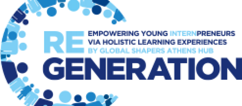 ReGeneration: Μία πρωτοβουλία του Global Shapers Athens Hub