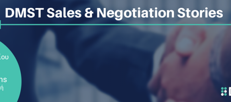 DMST Sales & Negotiation Stories